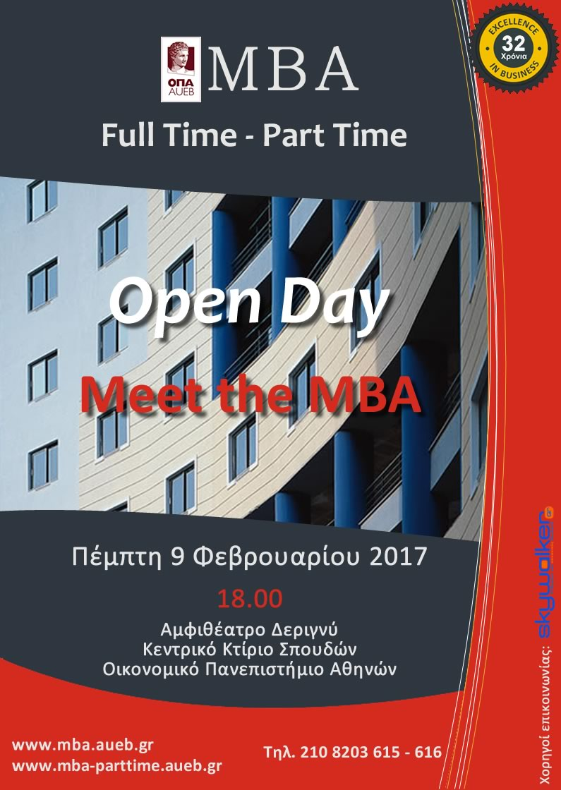 MBA Fulltime Openday 2017